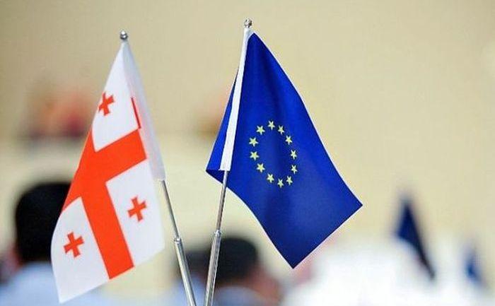 Sprijinirea implementării Acordului de Asociere Georgia – Uniunea Europeană