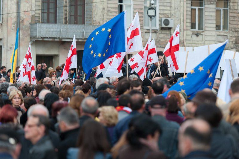 Sprijinirea procesului de liberalizare a vizelor în Georgia prin acordarea de asistenţă în domeniul protecției datelor cu caracter personal şi anti-discriminării
