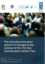 Sistemul anti-discriminare în Georgia în contextul Planului pentru liberalizarea vizelor